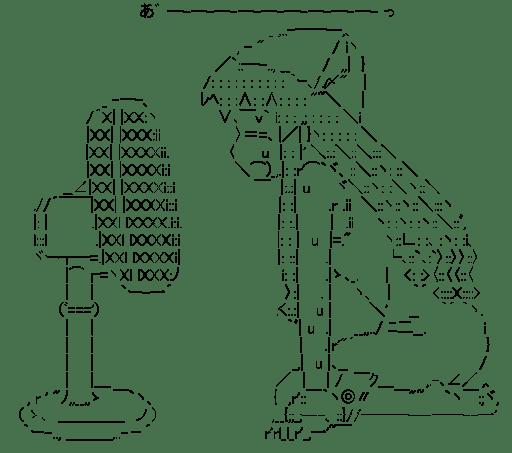 イカ娘と扇風機(侵略!イカ娘)