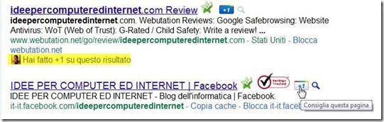 google plusone