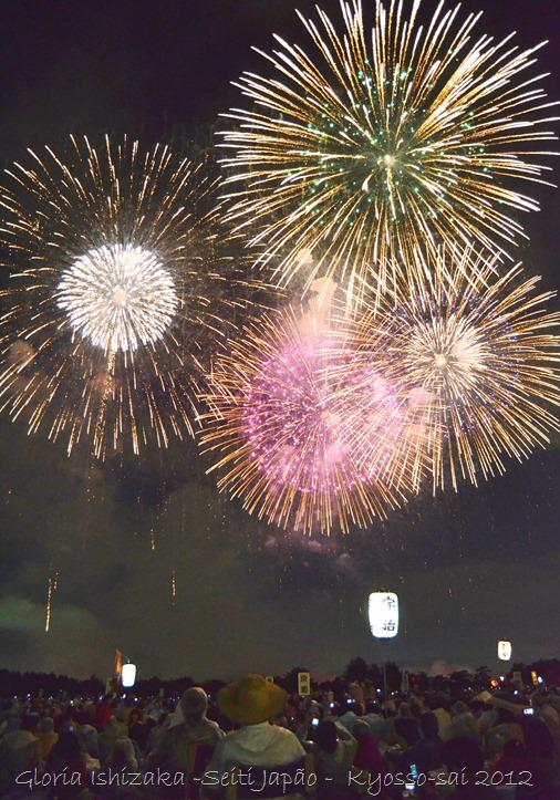 Gloria Ishizaka - Kyosso sai - fogos de artifício