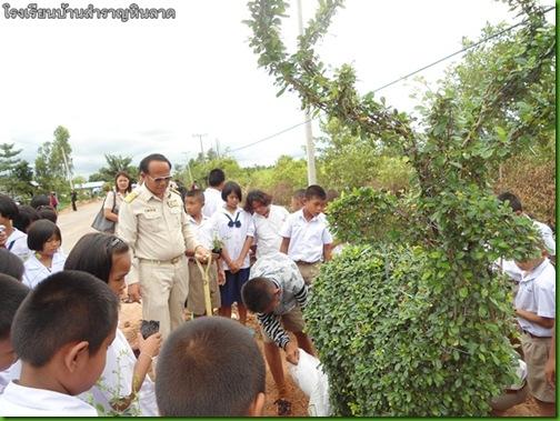 โรงเรียนบ้านรสำราญหินลาด038ปัจฉิมนิเทศ ป.6 2553