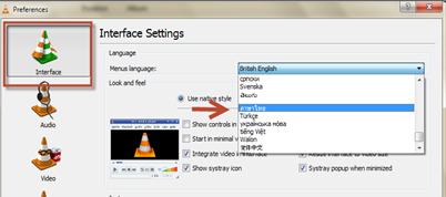ตั้งค่าภาษาในเมนูให้ vlc media player