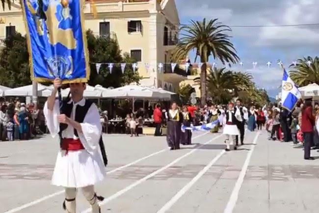 Αναβάλλεται η παρέλαση στο Αργοστόλι