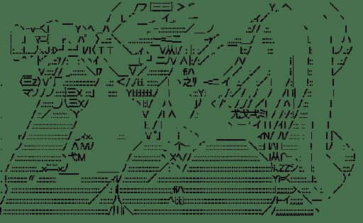 セイバー (フェイト/ゼロ)