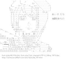 [AA]Hyuga (Kantai Collection)