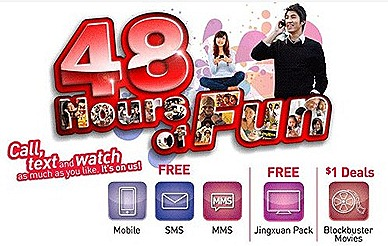 Singtel FREE 48 hours of local mobile calls, SMS MMS for postpaid mobile customers,  $1 mio TV blockbuster movies