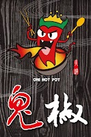 Screenshot of 鬼椒一番鍋Oni hot pot