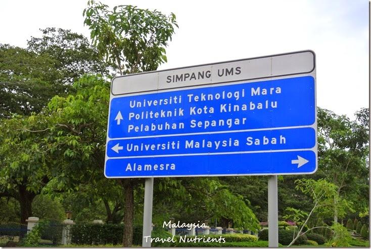 馬來西亞沙巴大學 粉紅清真寺 (29)