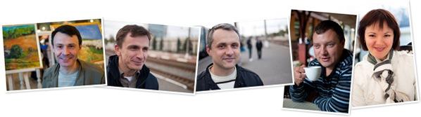 "Просмотр альбома ""Friends - Ukraine 2011"""