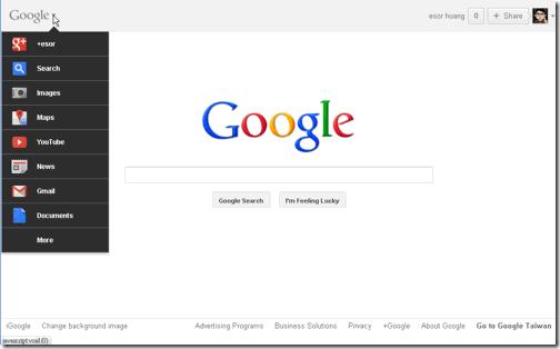 google new ui-01