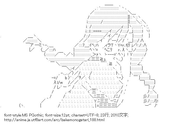 化物語,羽川翼,猫