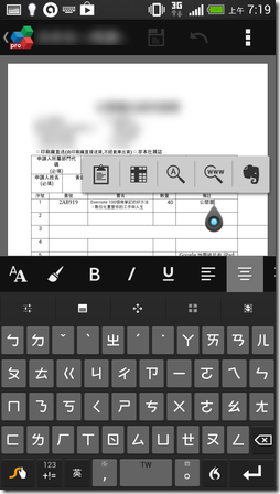 evernote android-03