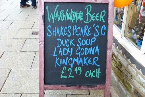 Уорикширское пиво, цена за пинту