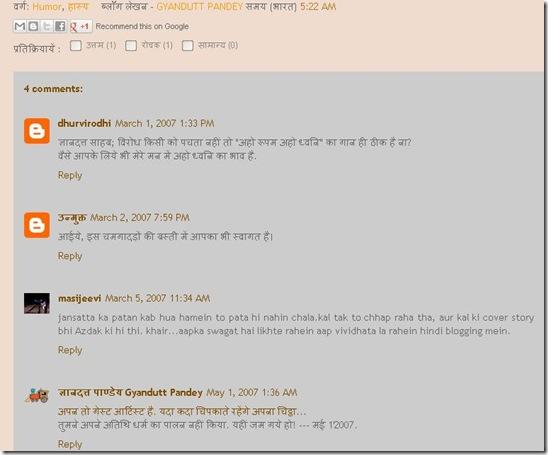 halchal2_comments