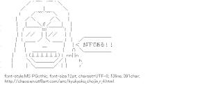 [AA]Tosaka the Senior (Kyukyoku Chojin R)