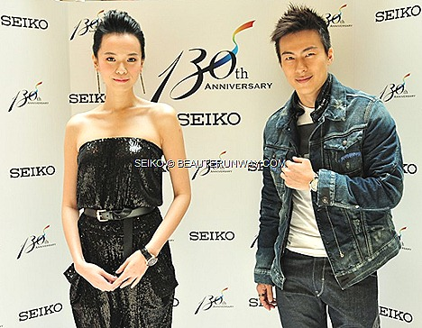 Felicia Chin Nat Ho Seiko Watches 130th Anniversary Singapore Vivocity Exhibition