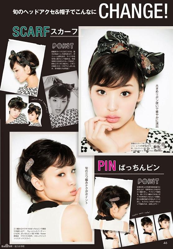 Gouriki_Ayame_non-no_magazine_05