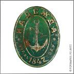 A.5-7.  Фасадная доска «Надежда»  учр. в 1847 году». Жесть, 31,5 х 24 см. Между 1897–1907 гг.   Ч.с