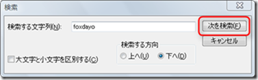 2013-04-15_00h41_02