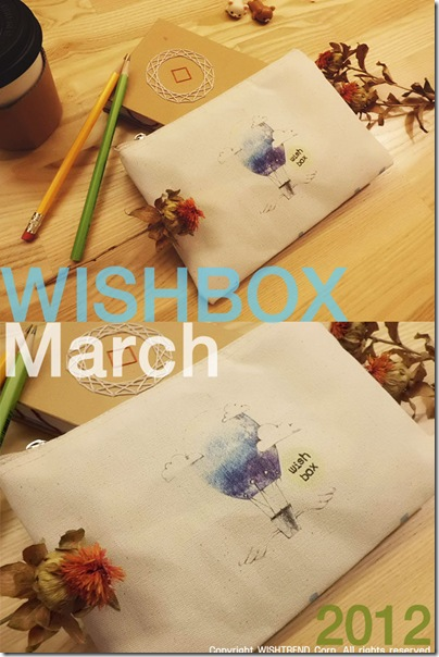 WishBox ~ The First International Beauty Box By WishTrend.com