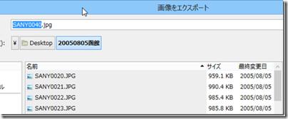 image_thumb28[4]