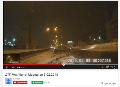 2015-02-11 15-21-10 Скриншот экрана.png
