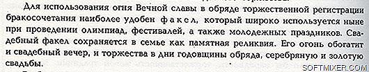 2013-08-05_173852