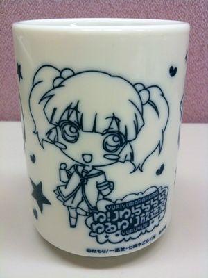 湯飲み3.JPG