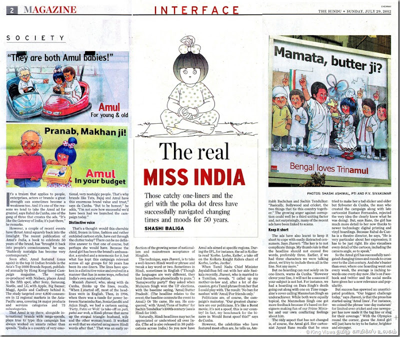 The Hindu Chennai Edition Metro Plus Page 01 Dated Sunday 29th July 2012 Amul Sppof 50 Years Article