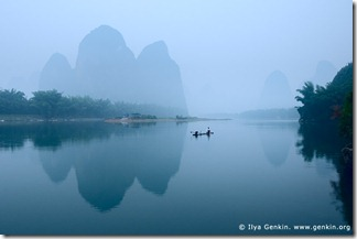 china-yangshuo-xingping-0002