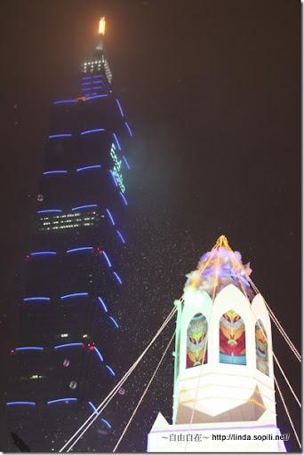 2010台北燈節(台北燈會)-雪花機