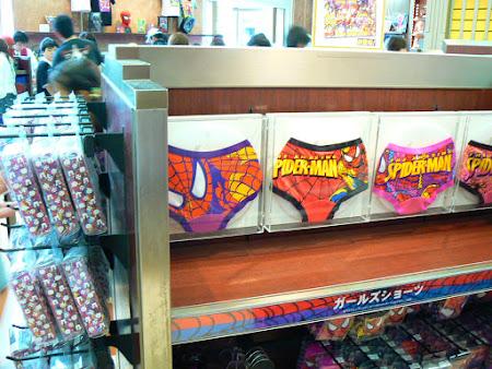 Atractii Universal Studios: chiloti Spiderman