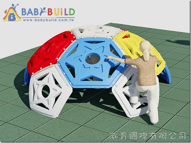 BabyBuild 半球攀爬遊戲設施規劃設計圖