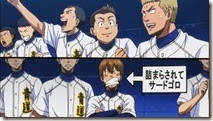 Diamond no Ace - 74 -7