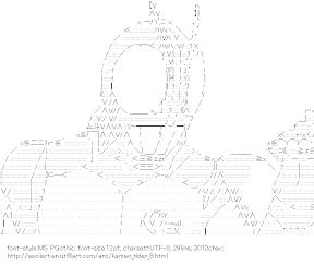 [AA]Kamen Rider Black (Kamen Rider)