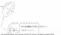 TwitAA 2013-11-15 00:24:25