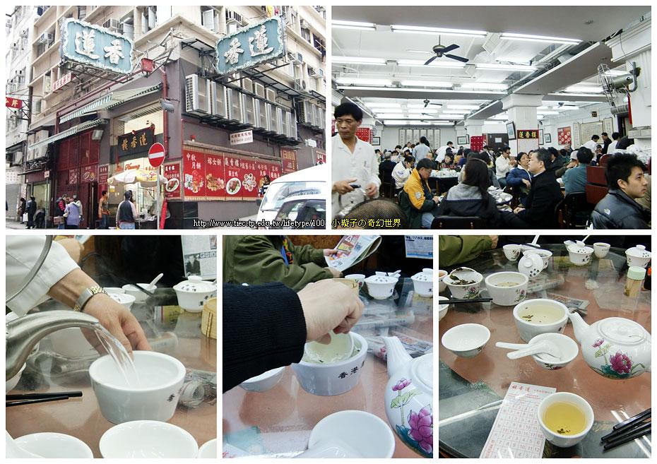20091231hongkong02.jpg