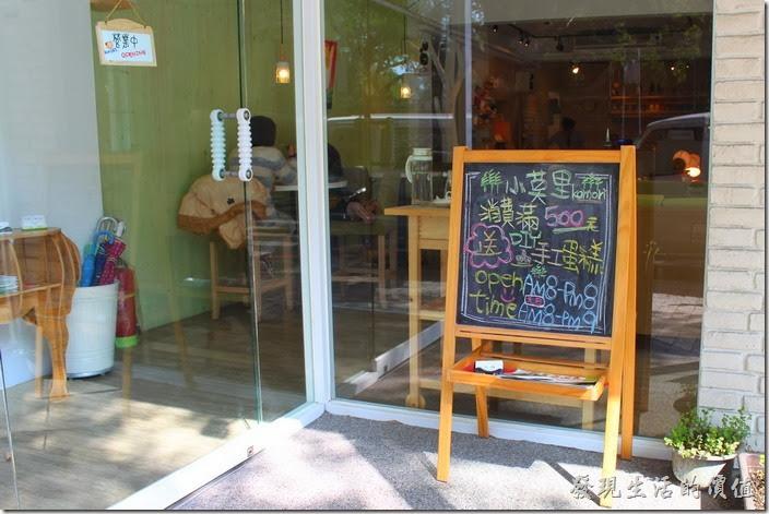 台南-小莫里。【Komori】餐廳的入口處。