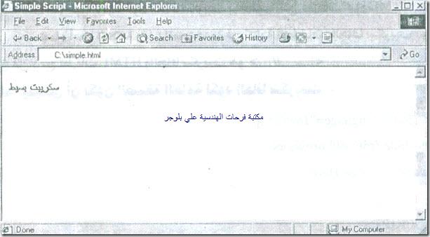 Java Script-5_03