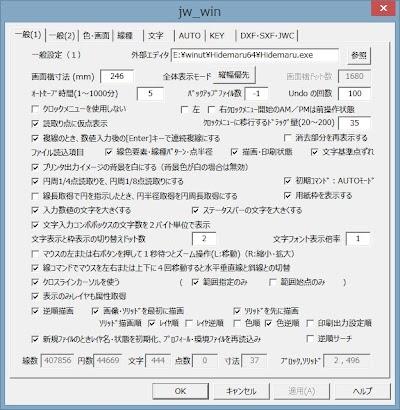 2014-04-12_14h59_42.jpg