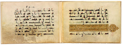 "Fragment from an Early Tenth-Century Qur˒an Qur˒an fragment, in Arabic. Possibly Iraq, before 911. On vellum. Although the earliest vellum Qur˒ans (late seventh to eighth centuries) were vertical in format, those of the ninth to eleventh centuries were oblong, perhaps inspired by the Kufic script, and featured oblong panels inscribed with Qur˒anic verses. Other folios from this manuscript are preserved in the Chester Beatty Library, Dublin, the Topkapi Palace Museum, Istanbul, and elsewhere, one stating that ˓Abd al-Mun˓im Ibn Aḥmad donated the Qur˒an to the Great Mosque of Damascus during July 911. The Morgan fragment contains suras 27 to 29. Shown here is the heading for sura 29 (al-˓Ankabūt, or ""The Spider""), which is written in gold. The name is derived from those who, taking protectors other than Allah, are likened to spiders who build flimsy homes. The diacriticals consist of short diagonal lines, and red dots indicate vocalizations. Pyramids of six gold discs mark the ends of ayat (verses)."