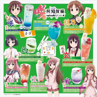SAKI_CAFE_Menu01.jpg