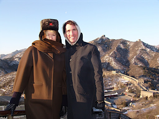 Martha and I bundled up at the Great Wall.