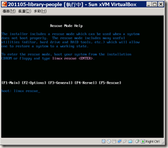 2012-04-23_154722 linux rescue