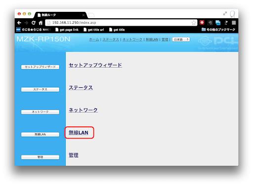 スクリーンショット_2013-01-02_22.13.00.png