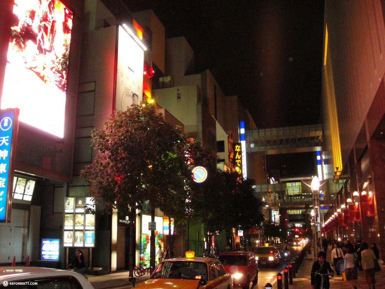Traveling from Osaka to Tokyo – Osaka Station