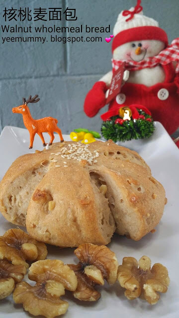 Walnut wholemeal bread 核桃麦面包