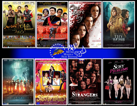 2012 MMFF Official Entries