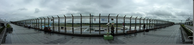 Narita airport panorama small