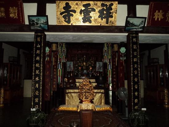 to-dinh-tuong-van-chua-tuong-van (11)