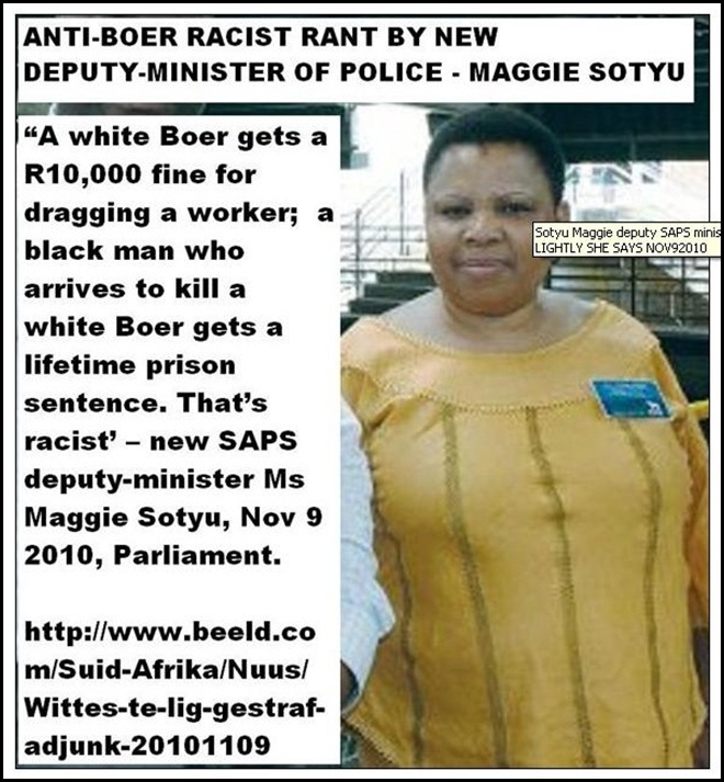 BLACK RACISM deputy minister police WHITES NOT PUNISHED ENOUGH